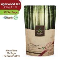 Balung 100% Organic Agarwood Tea