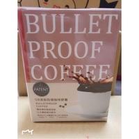 OB專利液態防彈咖啡膠囊曲線組(30顆/盒)