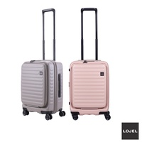 "Limited Color Lojel Cubo Front Opening Expandable Boarding Suitcase 21"" 前开 扩充登机箱"