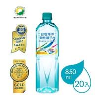 🔥熱銷&免運🔥台鹽 海洋鹼性離子水 1500ml/850ml/600ml