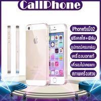 iphone5s มือ2 แท้100%มีประกัน ดูรูปได้ iphone apple 5s โทรศัพท์มือถือไอโฟน5s แอปเปิ้ลไอโฟน5sมือสอง โ