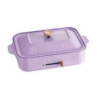 *BNIB* BRUNO Compact Hot Plate Lavender