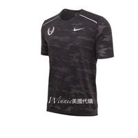 Winnie美國代購Nike Oregon Project Rise 365 Running Top