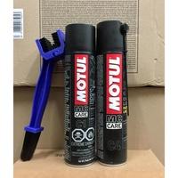 送鍊條刷【阿齊】MOTUL C1 鏈條清潔噴霧劑 + MOTUL 魔特 C4 鏈條油 鍊條油