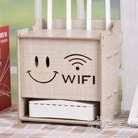 桌面無線臥室多媒體架寬帶路由器收納盒木制壁掛wifi電線電視櫃  WD 聖誕節歡樂購