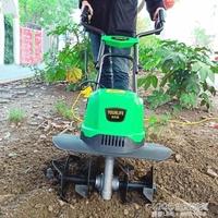 電動鬆土機微耕機翻土機小型犁地機家用打地刨地挖地果園