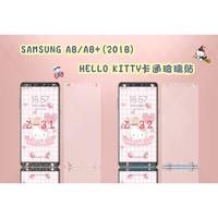 三星A8(2018)/A8+(2018)HelloKitty卡通玻璃貼 各種品牌  型號齊全