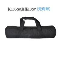 Photography Light Rack Bag Camera Tripod Bag Thick Single-lens Reflex Camera Tripod Storage Bag Portable Camera Track jiao jia dai