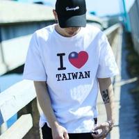 I Love TAIWAN flag 短T 白色 我愛台灣 TW 國旗 班服 團體服 客製 潮T 衣服