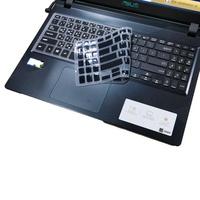 【Ezstick】ASUS X560 X560UD 中文印刷矽膠鍵盤膜(台灣專用 / 注音+倉頡)