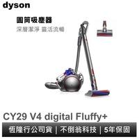 Dyson 戴森 V4 digital Fluffy CY29 圓筒式吸塵器 (藍) 五年保固