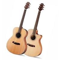 大高雄樂器 WALDEN G1070 SUPRANATURA系列 民謠吉他