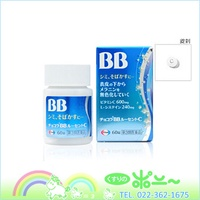 【free shipping! 】 Chocola BB Lucent C 180 tablets × 3 [Eisai] [Class 3 drugs] [4987028124153] [Delivery time: about 10 days]
