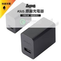 ASUS 華碩原廠充電器不含傳輸充電線