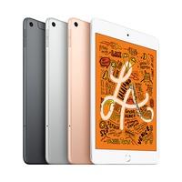 (無卡12期)Apple iPad mini 5 7.9吋 LTE 64G豪華組
