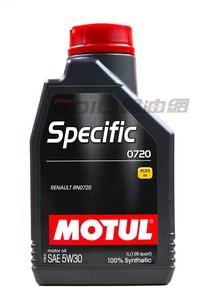 MOTUL SPECIFIC 5W30 0720 C4 全合成機油