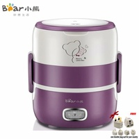 LAHOME Bear Electric Lunch Box DFH - S2116 Stainless Steel Inner Container Electric Heating Lunch Box Heating Lunch Box Heat Insulation