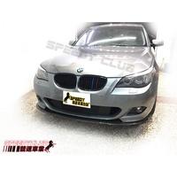 寶馬 BMW E60 E61 M -TECH 保捍專用碳纖維 carbon 前下巴 實車完工