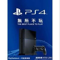 「專業玩家」現貨!!!PlayStation 4 一年延長保固卡!!!