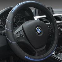 方向盤皮套 方向盤套 AUDI BMW BENZ VW HONDA FORD TOYOTA 沂軒精品 A0395