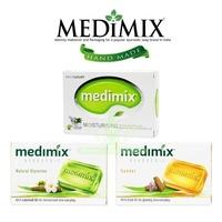 🌹新東方黑玫瑰🌹 印度MEDIMIX  綠寶石皇室藥草浴 美肌皂125g 杜拜帆船飯店