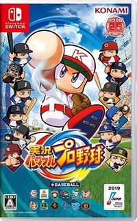 [現金價] 任天堂 Switch NS 實況野球 日文 公司貨 亞版 比較慢出 預購 2019/7月