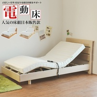 完美主義 露西亞美型單人電動床(附插座+床頭+床底+床墊) 電動床 沙發床 床【L0019】