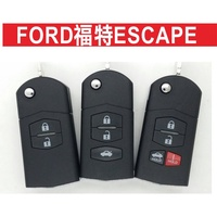 遙控器達人-福特 ESCAPE 折疊汽車遙控器 福特Escape 馬自達Tribute 摺疊式遙控器晶片鑰匙複製 丘比特