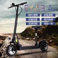 【JOYOR】EY-3A+ 36V電動滑板車