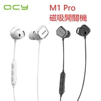 QCY M1 Pro  無線藍牙磁吸開關機 雙耳運動跑步耳塞式聽歌通話 藍芽耳機 藍牙耳機