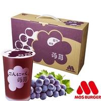 MOS摩斯漢堡 葡萄蒟蒻(15杯/箱) x2