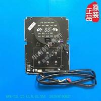 Origional Product Midea Air Conditioner Computer Board Display Panel KFR-72L/DY-IB.D.02.XS5 202300700627