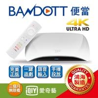 【Bandott】便當4K智慧電視盒