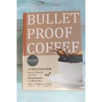 【現貨免等待】OB專利液態防彈咖啡膠囊 30顆/盒