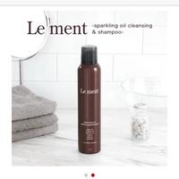 Le ment 高濃度碳酸洗髮精/護髮膜(現貨)