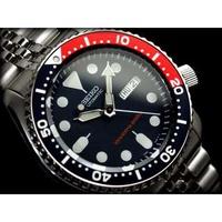 Seiko Automatic 200m Diver Black Boy Men's Watch SKX009K2 SKX009K SKX009 SKX009J Jubilee Bracelet