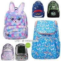 (ลายใหม่พร้อมส่งค่ะ) ... Smiggle แท้ 100% !!  กระเป๋าเป้ Smiggle backpack ของแท้ ลายใหม่ชนช๊อป พร้อมส่งนะคะ