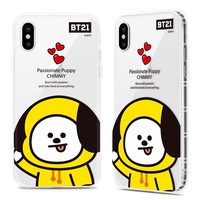 South Korea BT21 Bulletproof Boys iPhone X Phone Case Cartoon Shatter-resistant Soft Cover iPhone 7plus8P Silica Gel