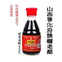 ◆現貨◆山西特產寧化府老陳醋160ml