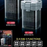桶式過濾器 鐳力(Leilih) 過濾器 LE-CF1000 LE-CF1200 高效能桶式過濾器