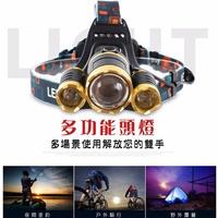 白光3T6 爆亮新款調焦強光LED頭燈 T6戶外野營防水超亮頭燈釣魚燈【套装含電池*2+充電器*1】