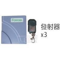 [百威電子] FS-99 長距離防拷式捲門遙控器 捲門遙控開關