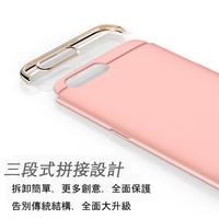 金屬質感保護套 熱銷極致包覆 OPPO R11 R11s R9s R9 Plus【OP690】手機殼 保護殼 皮套