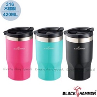 (趣為家)義大利BLACK HAMMER 316不鏽鋼超真空冰霸杯420ml 附2蓋 保冰杯/冰鑽杯