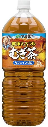 麥茶伊藤園健康礦物質mugi茶2L*6 ※(一部分除去) marutokukan