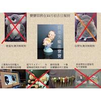 孩子長大了可愛的裝飾品要來出清 _ VIEWSONIC DF71W  多媒體影音相簿數位相框