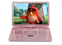 FL-108A dvd player portable DVD player cd machine portable mobile TV USB CD player 17.8 inches (rose gold)