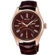 (Presage) Seiko PRESAGE watch lacquer dial limited quantity 500 SARD014 Men-SARD014