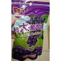 翠果子超大葡萄乾280g 零嘴 美食 健康零食 Q餅材料 葡萄乾