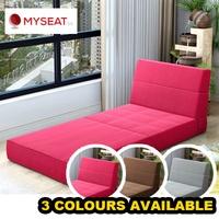 MYSEAT.sg Foldable Sofa Mattress